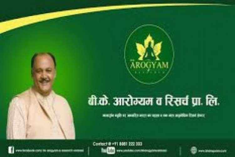 Best ayurvedic kidney diseas treatment hospital in india