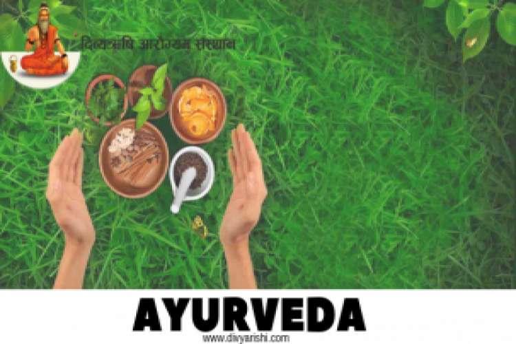 Best ayurvedic treatment center divyarishi arogyam sansthan