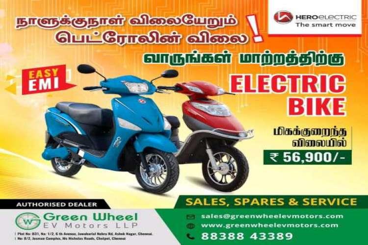 best-electric-bike-in-chennai_16313219807.jpg