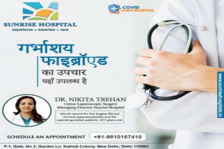 Best gynecologist in delhi ncr