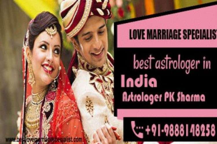 Best love marriage specialist