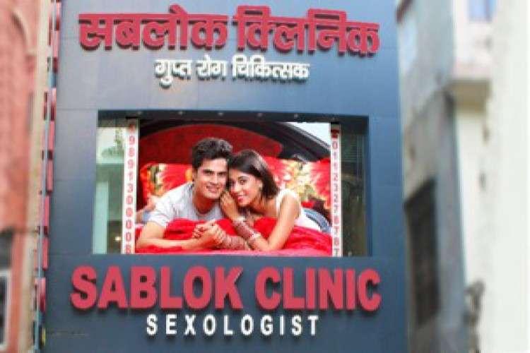 Best sexologist in delhi india