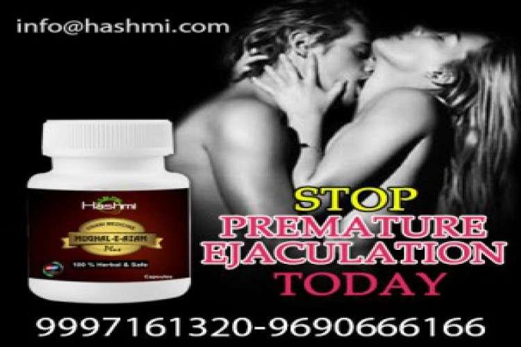 Combat premature ejaculation with mughal e azam plus capsule
