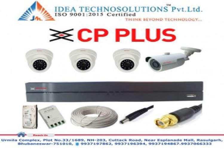 Cp plus camera supplier in bhubaneswar