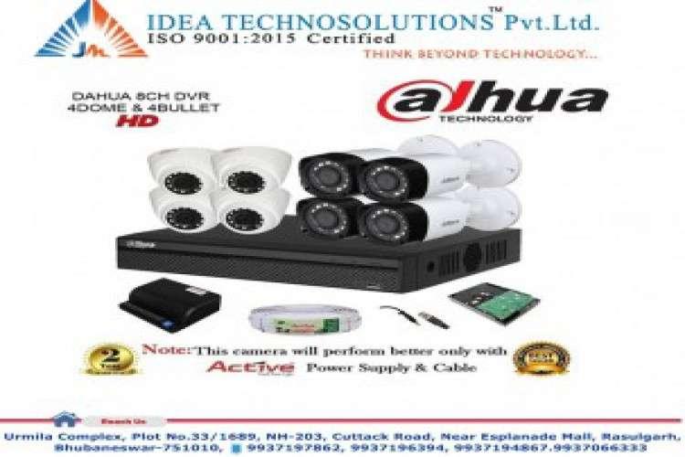 Dahua camera supplier in bhubaneswar