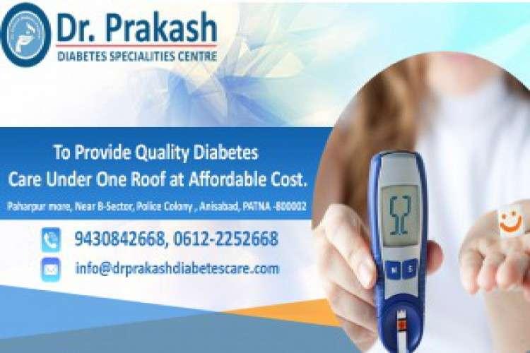 Diabtetes hospital in patna