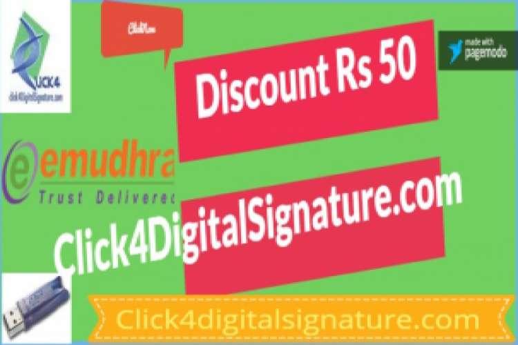 Digital signature ahmedabad