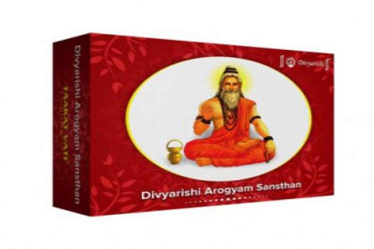 Divyarishi taakat vati ayurvedic tablets for increase immunity