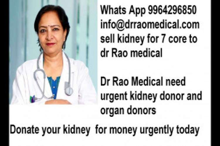 Donate kidney for seven core in bangalore today