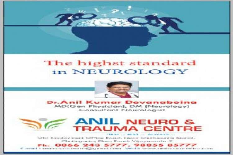 Dr anil kumar neurologist in vijayawada
