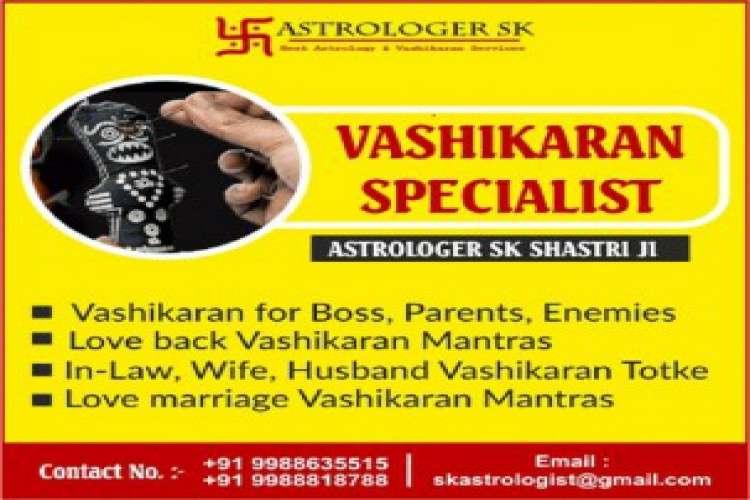 Get ex love back   astrologer sk