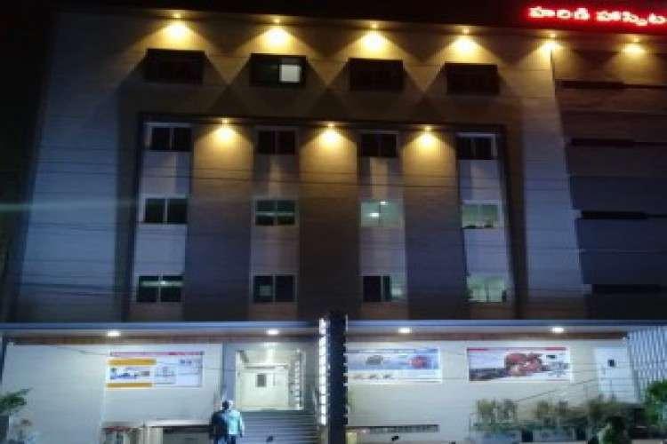 Harini hospitals best liver and gastro center vijayawada