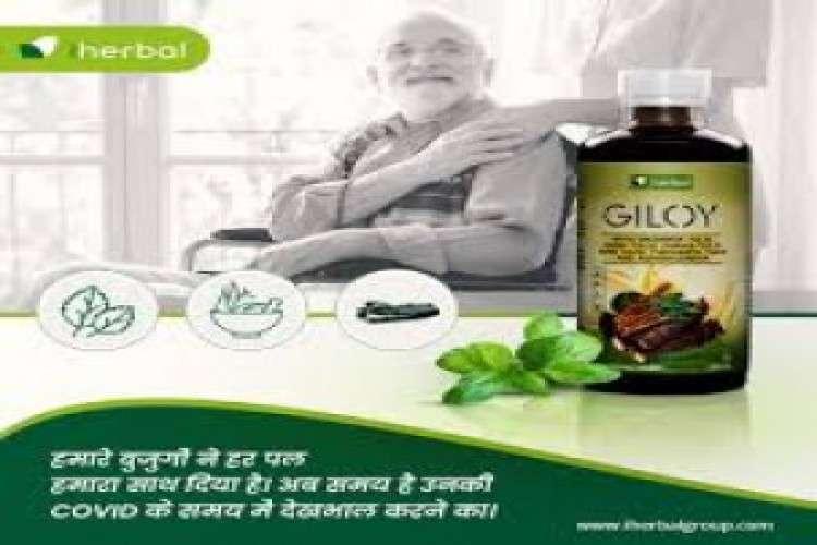 Herbal medicine in new delhi