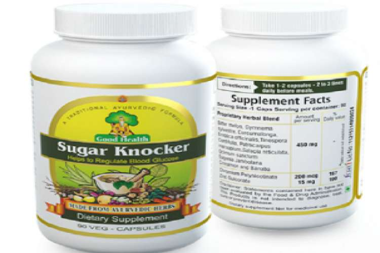 How good is this ayurvedic supplement for your diabetes