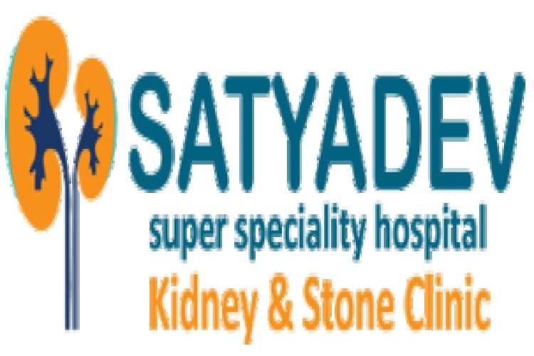 Kidney stone surgery in patna