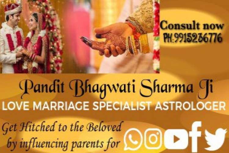 Love problem specialist pt bhagwati sharma ji