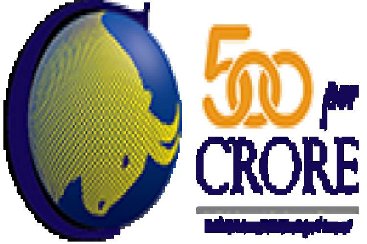 Lowest brokerage trading charges in chennai india