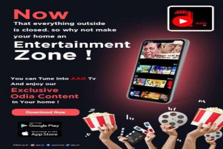 Odia video streaming platform   watch aao original web series