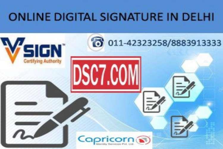 Online digital signature in delhi