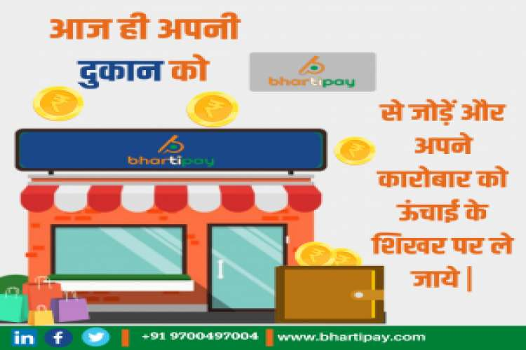 Online payment gateway service provider in india