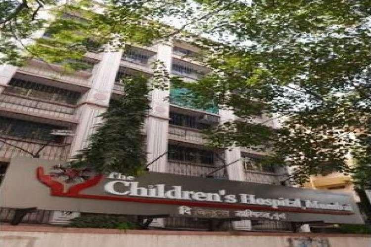 Pediatric hospital the children hospital mumbai hospital