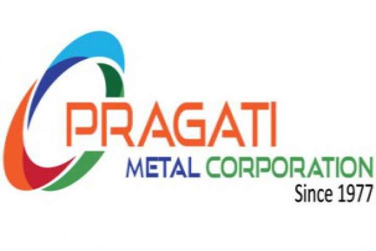 Pragatimetal manufacturer in india