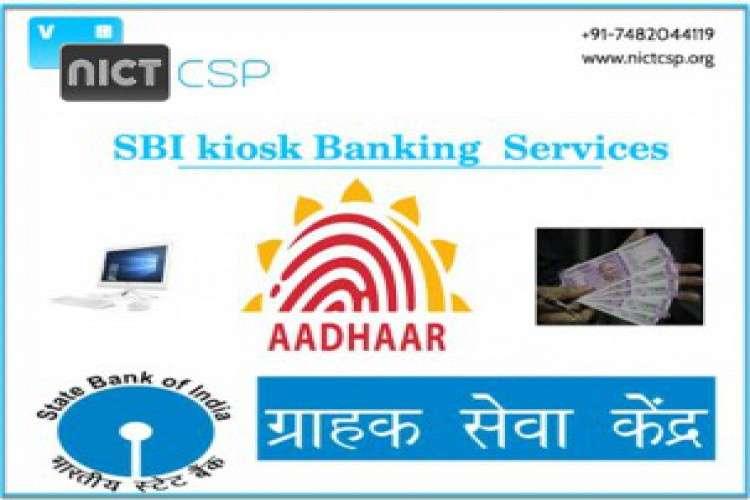 Sbi kiosk banking online