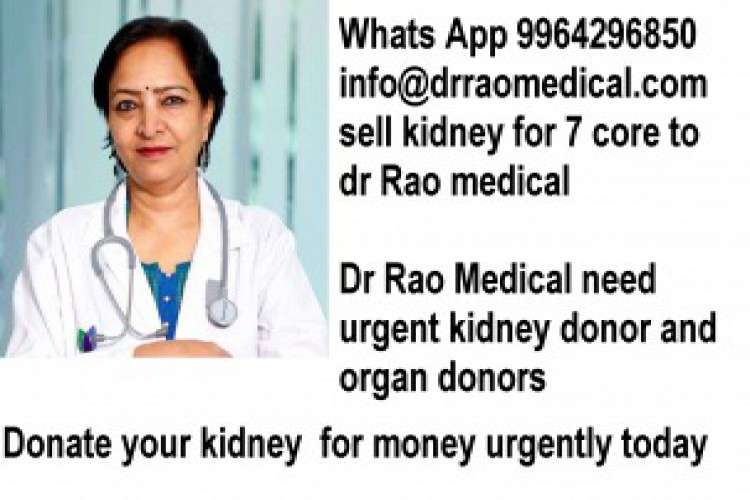 Sell kidney for seven core in bangalore