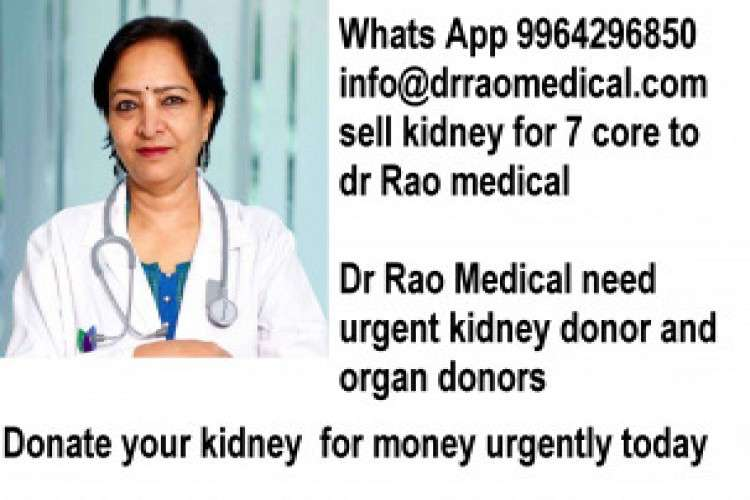 Sell your kidney for money