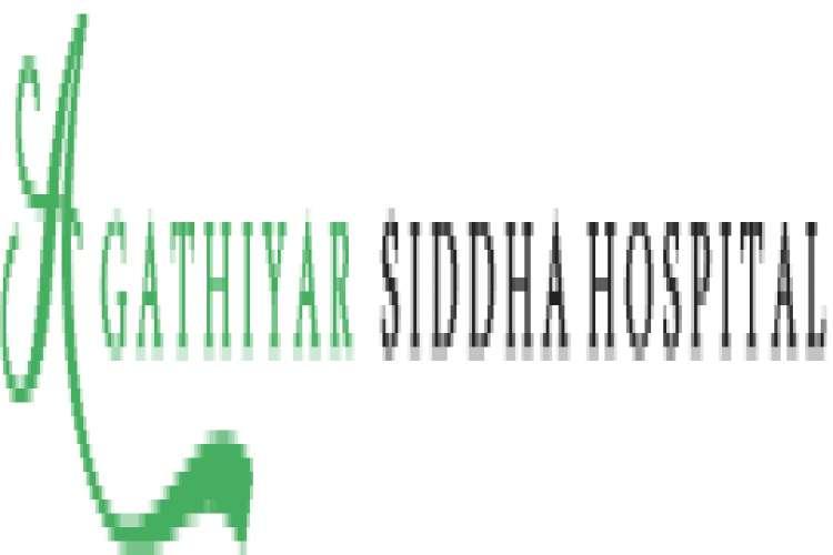 Siddha hospital in erode