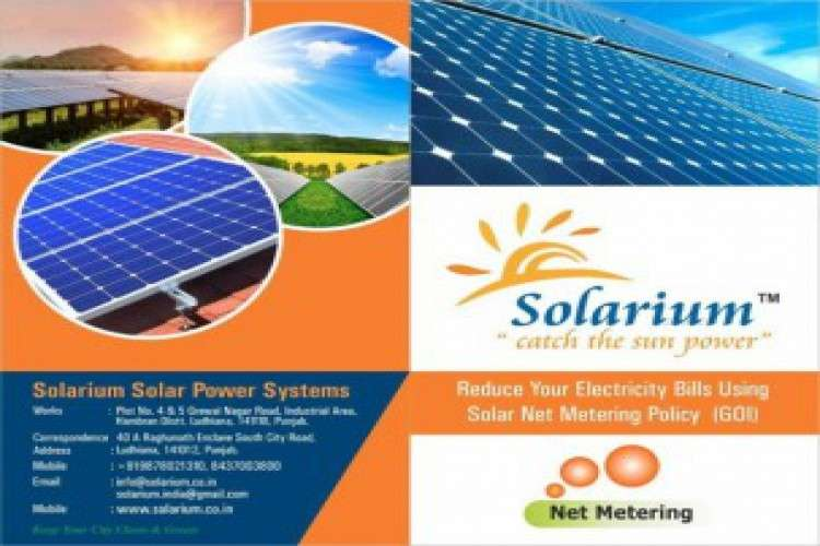 Solar power plant in punjab manufactures and sup