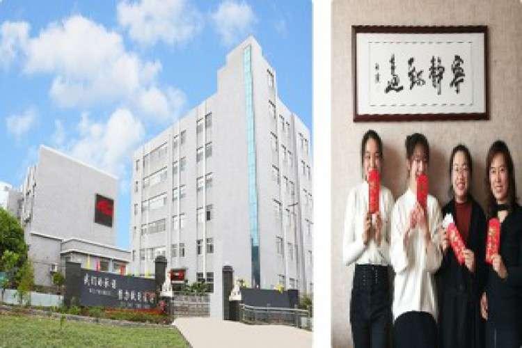 Taizhou qiming plastic corporation ltd