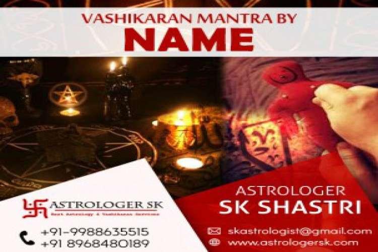 Vashikaran mantra by name   astrologer sk