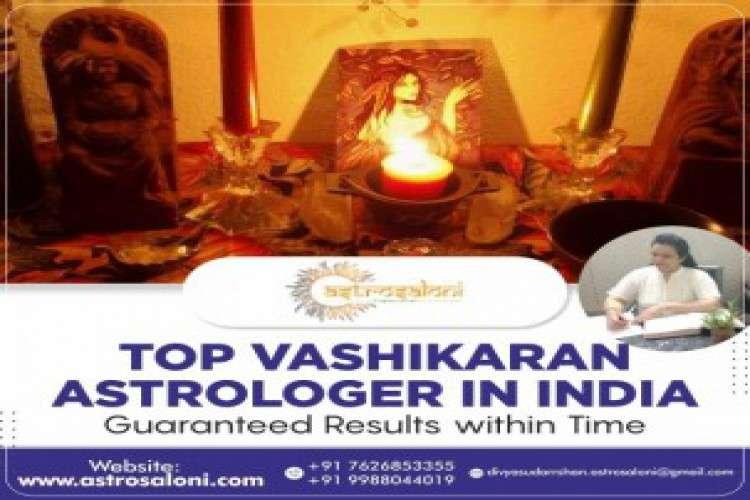 vashikaran-mantra-to-get-girlfriend-back_7991716.jpg