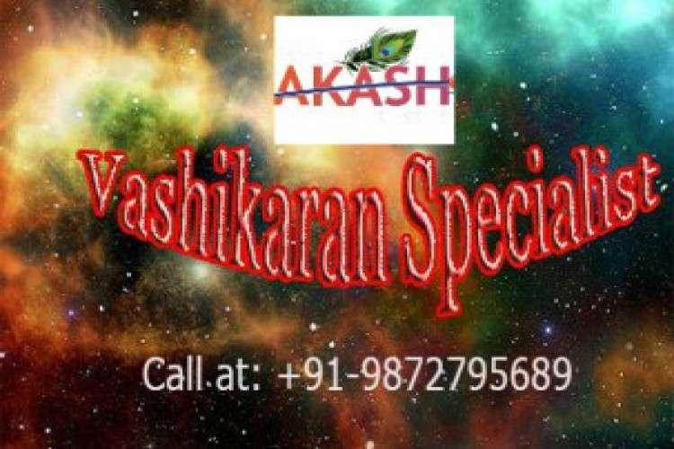 Vashikaran specialist in hyderabad akash ji