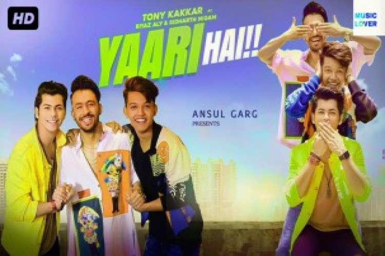 Yaara teri meri yaari song download