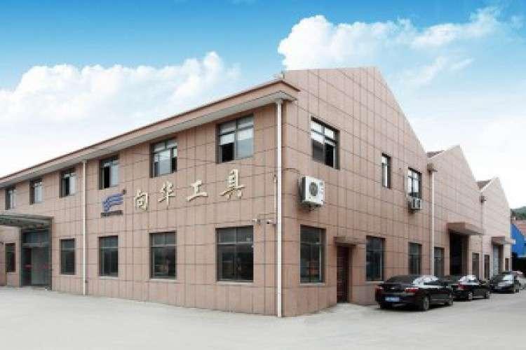 Yuyao swintool corporation ltd