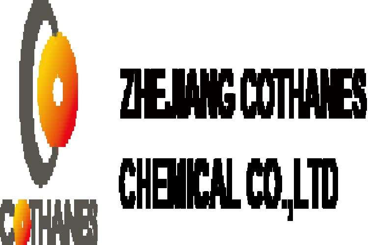 Zhejiang xinli chemical industry co ltds